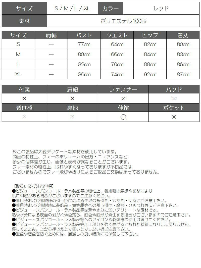 【即納】大きいサイズ完備!!リボンモチーフオープンショルダーミニドレス【Ryuyu】【リューユ】袖付きベロアキャバクラドレス。サンタコスプレにも!