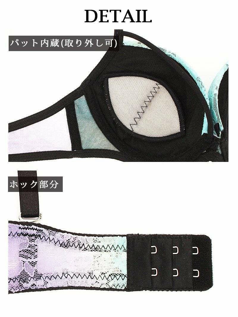 【Rwear】3点セット!美グラデーションレースブラ&ショーツセット【Ryuyu】【リューユ】OEO Tバック付きレディース下着(ブルー/ピンク)【2点で3900円対象】