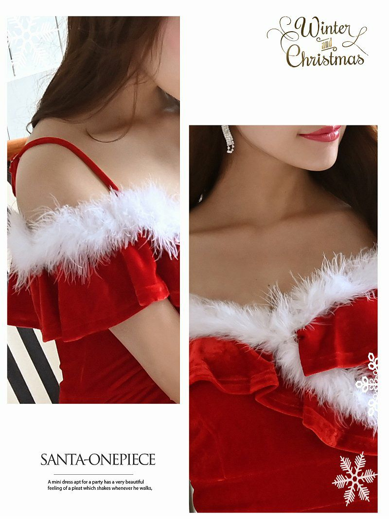 【即納】 【サンタコスプレ1点セット】 フリルオフショルサンタコスプレ ベロアミニドレス キャバクライベントやクリスマスパーティーに◎