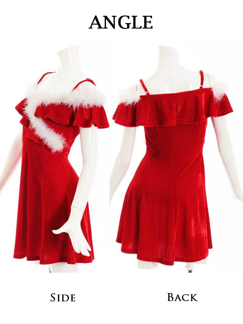 【即納】【サンタコスプレ】フリルオフショルダーAラインサンタコスプレ おりもあい 着用 ベロアミニドレス キャバクライベントやクリスマスパーティーに◎