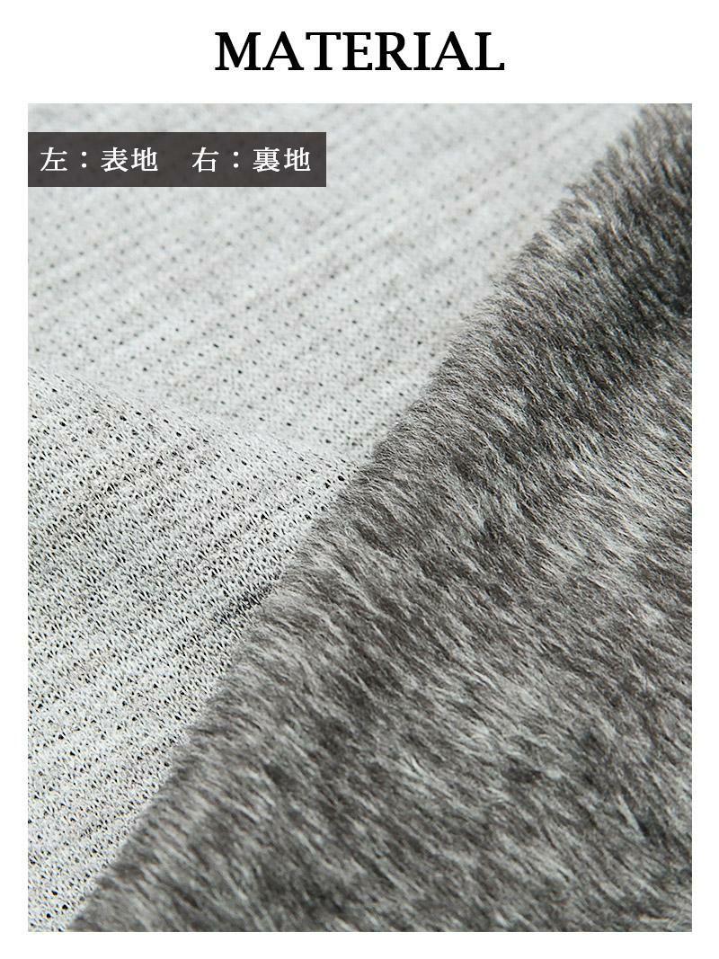 【Rvate】あったか裏起毛ワイドパンツ シンプルロングボトムス
