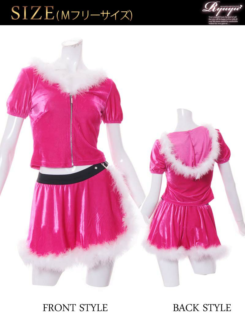【即納】【キャバサンタ】3点set!ピンクでリッチガーリーな半袖パーカーセットアップサンタ サンタコスプレ衣装