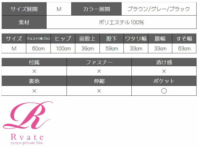 【Rvate】ウエストレースアップグレンチェック柄ワイドパンツ ハイウエストロングパンツ