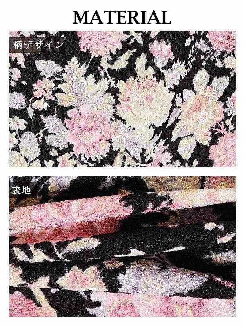 【Rvate】classical花柄ミニスカート 台形バックウエストゴムキャバスカート