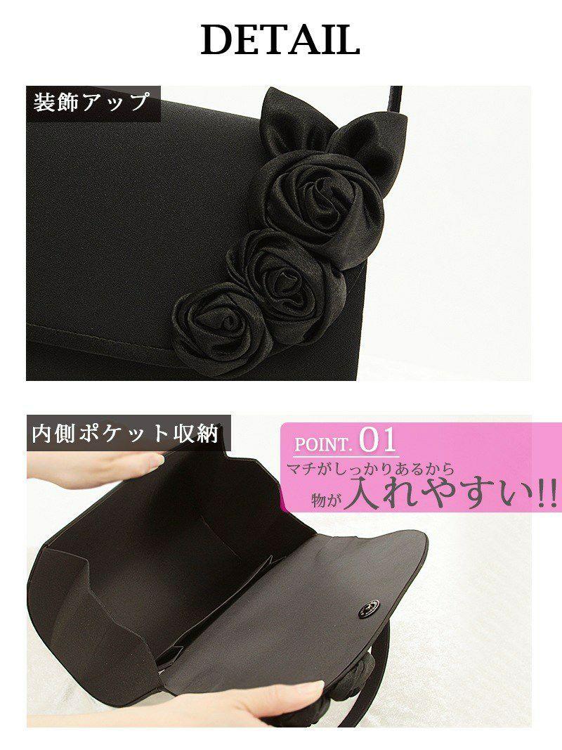 薔薇モチーフ付きフォーマルハンドバッグ【Ryuyu】【リューユ】式スーツや冠婚葬祭、卒園・卒業式にも◎
