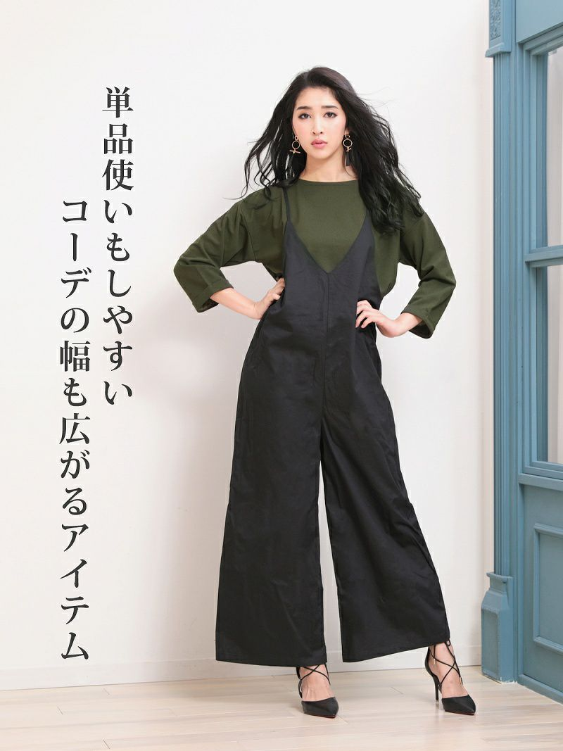 【Rvate】大人simple七分袖セットアップ ワイドパンツセットアップ