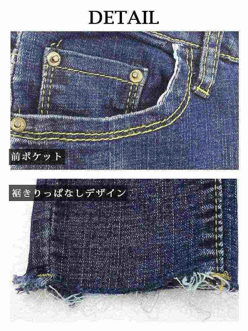 【Rvate】サイズ豊富!!ダメージ加工ストレッチスキニーデニムパンツ 美脚キャバデニム