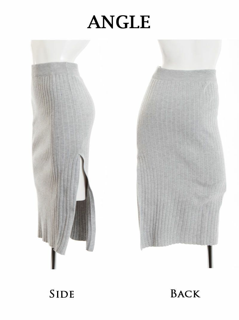 【Rvate】スリット入りリブニットタイトスカート 膝丈ペンシルスカート