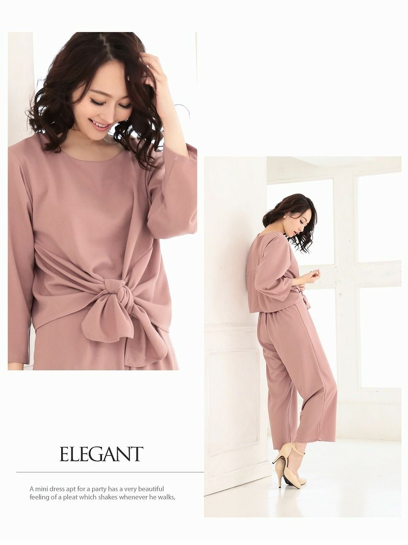 【LAfume】ゆるてろ裾結びワンカラー七分袖セットアップ ワイドパンツセットアップ【ラフューム】