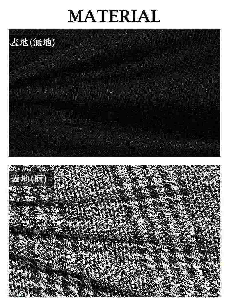 グレンチェック柄ベアワンピース2pセットアップスーツ 青木りえ 着用キャバスーツ【Ryuyu】【リューユ】ノーカラーキャバクラスーツ