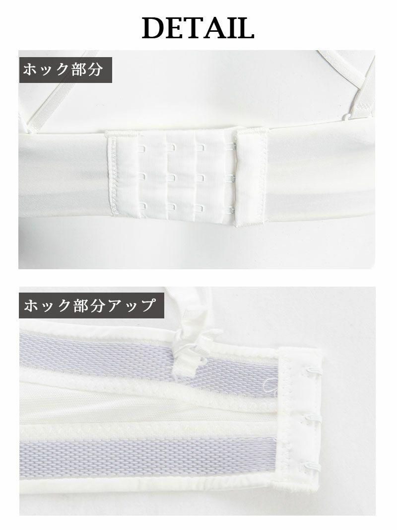 4WAYストラップ極盛りシームレスブラ 【Ryuyu】【リューユ】厚手パッドブラ