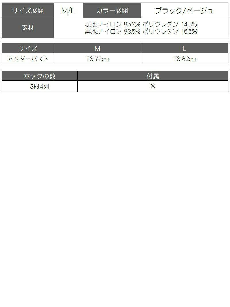 寄せ上げ激盛りストラップレスブラ【Ryuyu】【リューユ】厚手パッドブラ