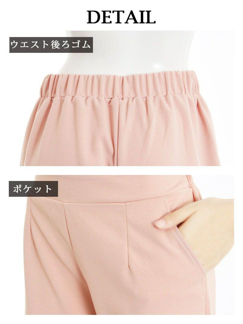 【Rvate】カラバリ豊富!!美脚ワンカラーテーパードパンツ タック入りロングパンツ