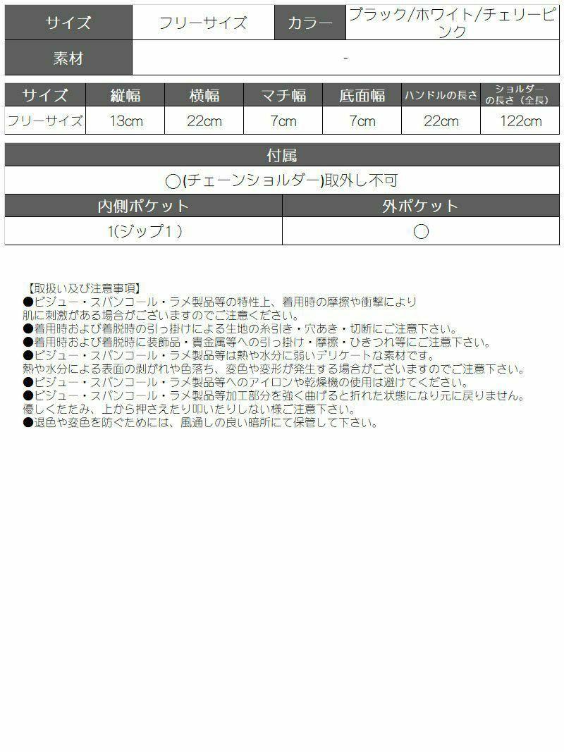 2WAY♪キルティングミニハンドバッグ【Ryuyu】【リューユ】パーティーやデイリー使いにも◎【キャバ嬢さん応援セット対象】