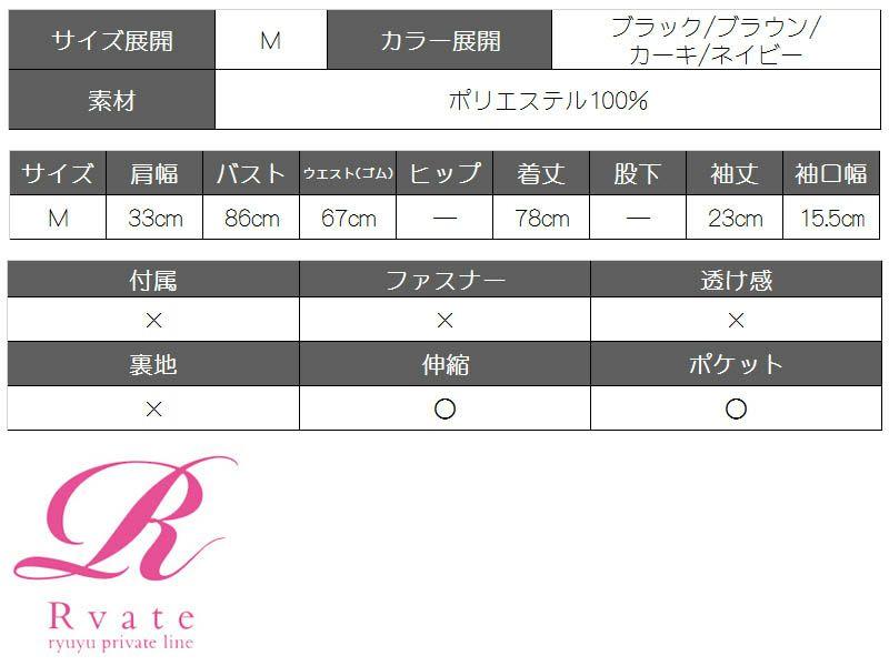 【Rvate】simpleショート丈カシュクールオールインワン 袖付きロンパース