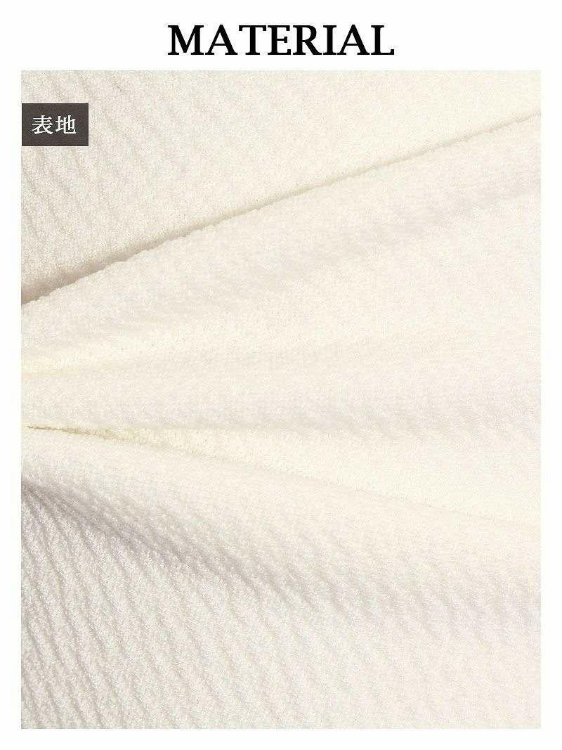 Goldチェーンパイピングキャバスーツ【Ryuyuchick/リューユチック】(S/M/L)(ブラック/ホワイト)