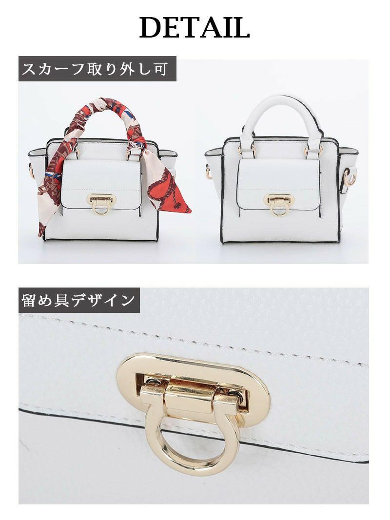 キャバクラ店内ok!2WAYスカーフ付きミニハンドバッグ【Ryuyu】【リューユ】ワンカラーミニショルダーバッグ