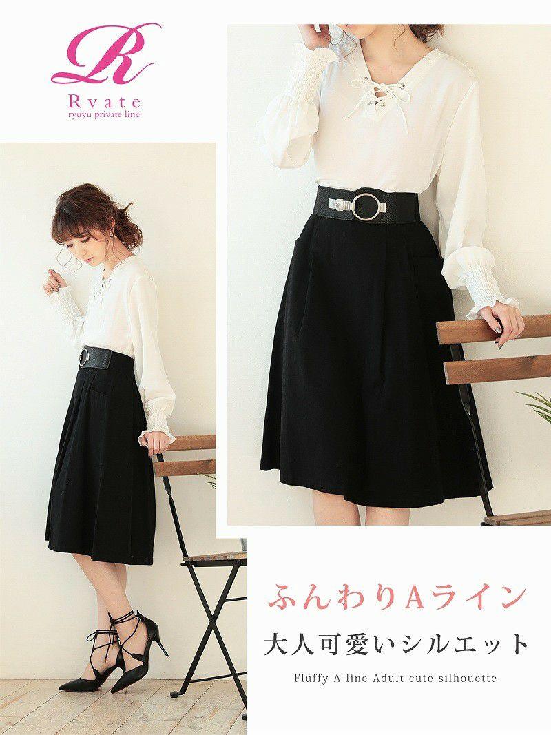 【Rvate】サイドポケット付きタックフレアスカート 膝丈キャバスカート