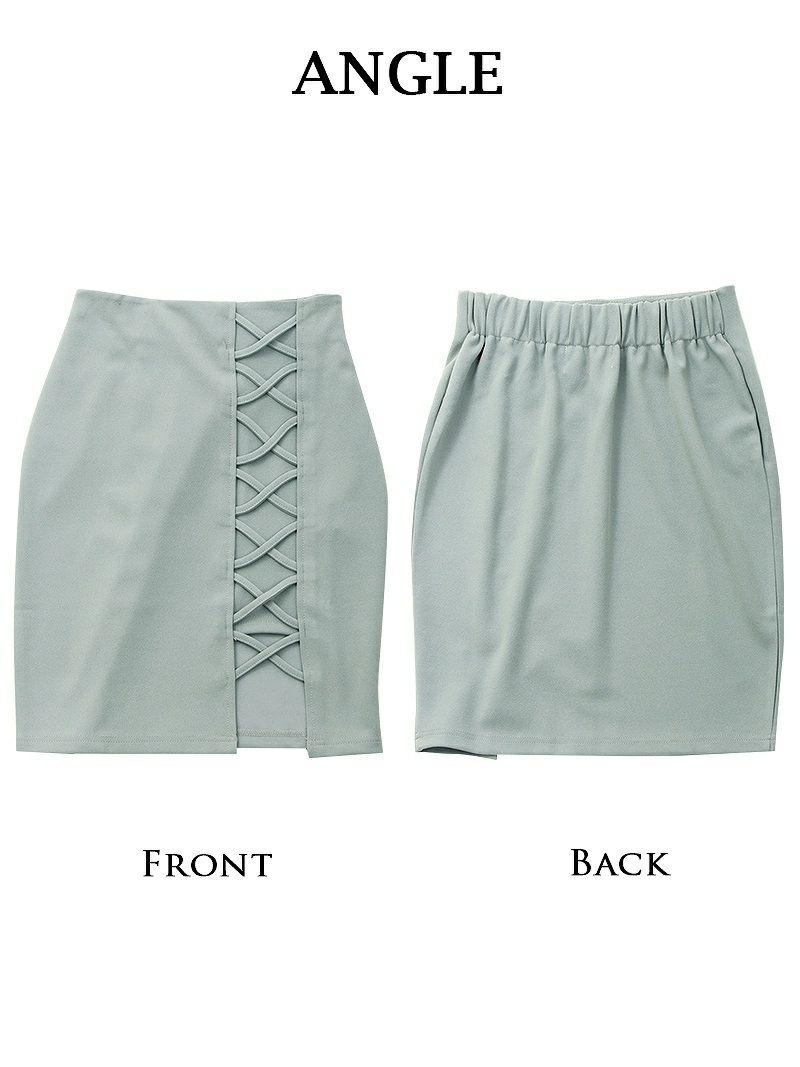 【Rvate】サイドレースアップスカート シンプル単色ボトムス