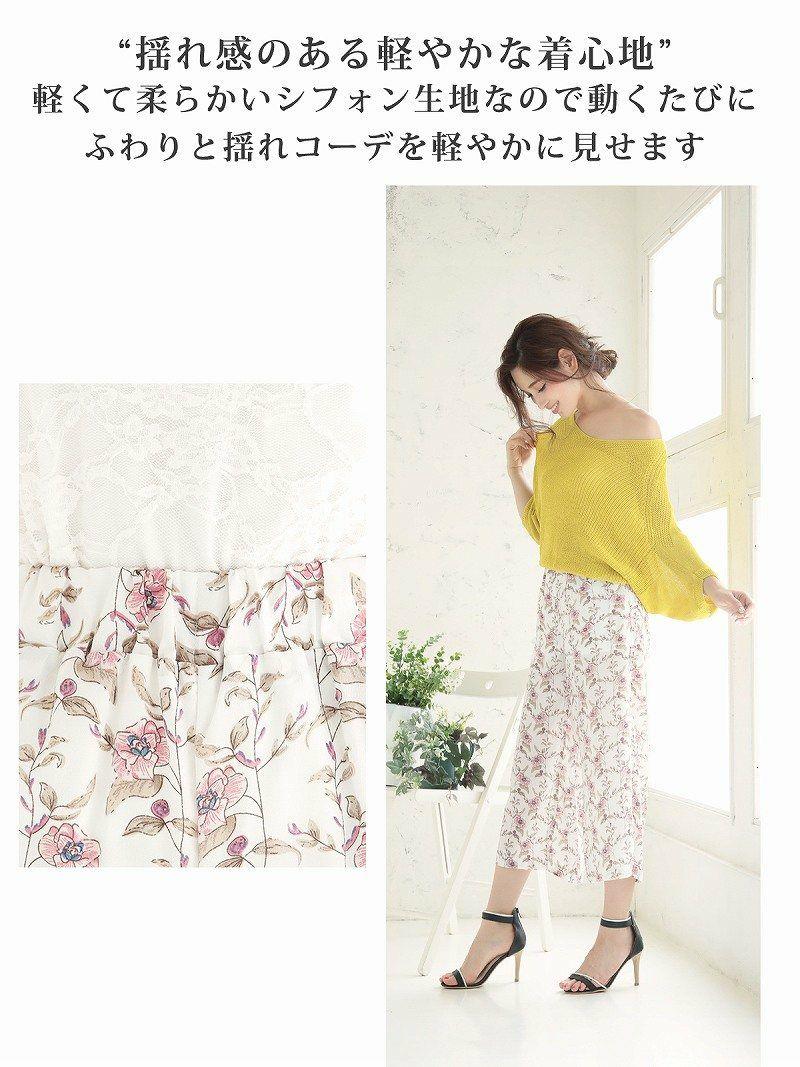 【Rvate】花柄タックガウチョパンツ ワイドロングパンツ