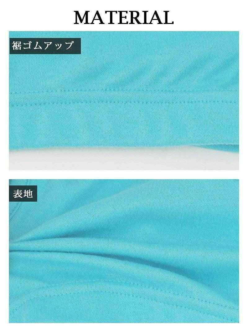 【Rvate】シンプル無地カップ付きハーフトップ 伸縮性抜群ストレッチインナーチューブトップ