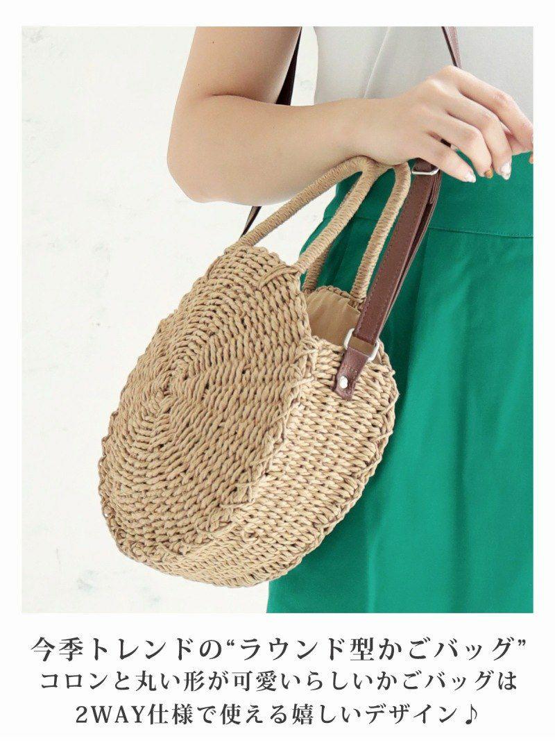【Rvate】ラウンド型かごハンドバッグ サークル型シーグラスバッグ