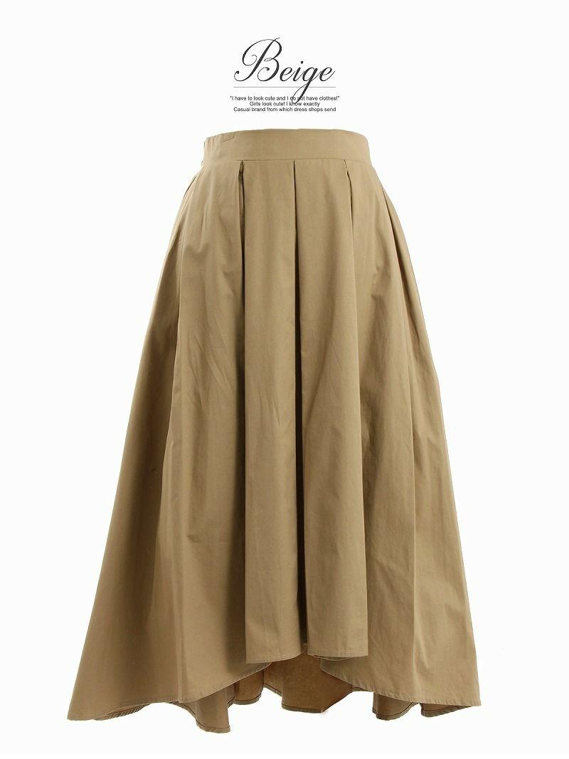 【Rvate】simpleフィッシュテールミモレ丈フレアスカート Aラインアシメントリースカート