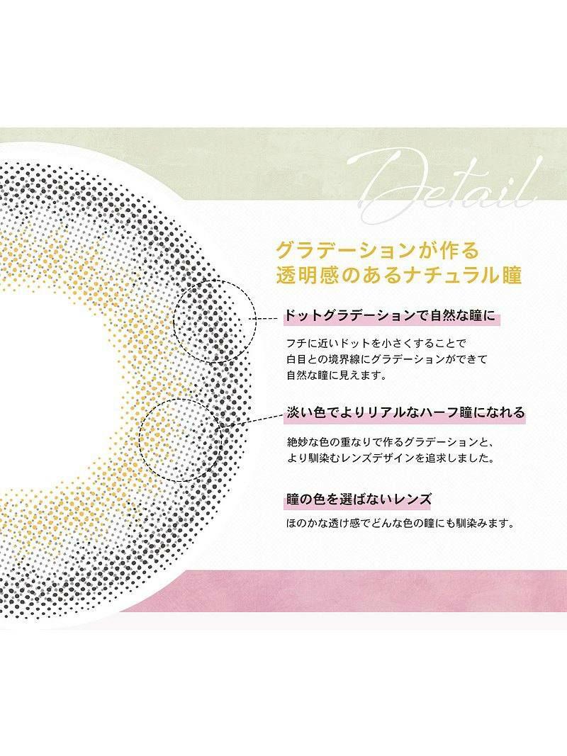 【カラコン 度あり】LILMOON CHOCOLATE 1DAY(リルムーン チョコレート ワンデー )  No,1瞳になれる!!ハーフレンズカラコン 1日使い捨て 1箱10枚入り OEO(チョコレート)