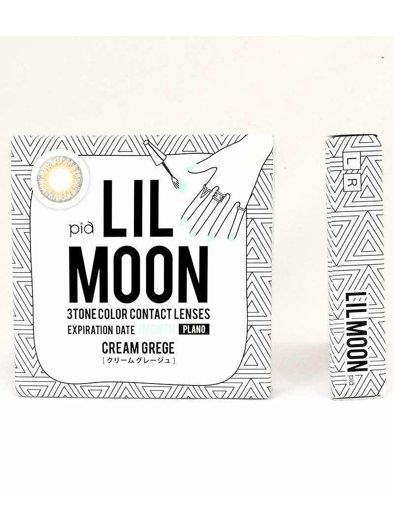 【カラコン 度あり】LILMOON CREAM GREGE 1MONTH(リルムーン クリームグレージュ ワンマンス ) No,1瞳になれる!!ハーフレンズカラコン 1ケ月交換 1箱1枚入り OEO(クリームグレージュ)