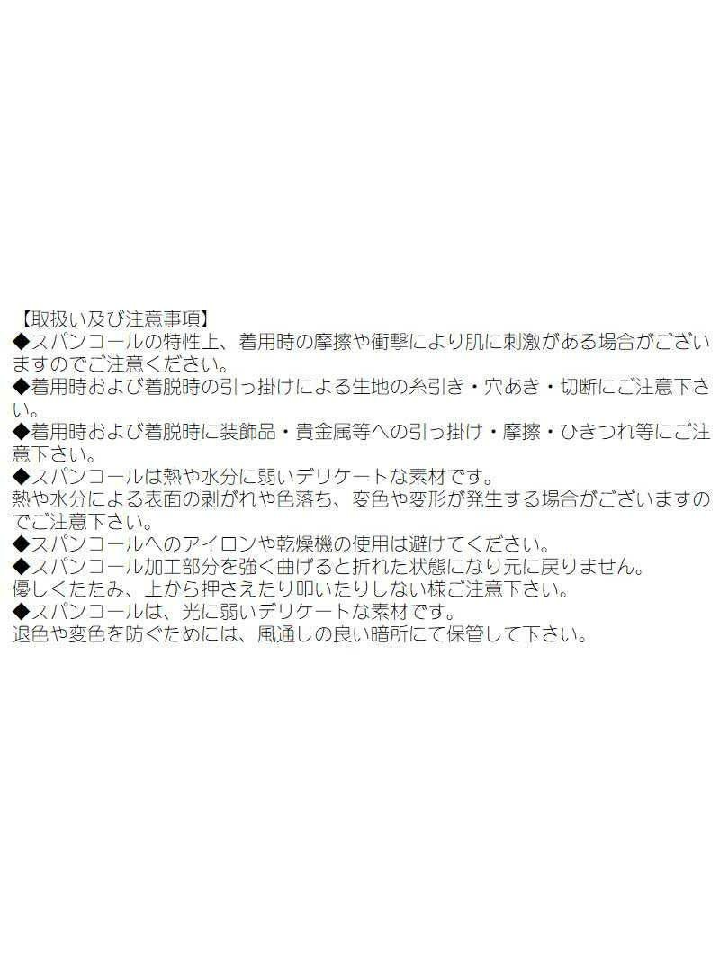 【即納】【キャバコスプレ!!】大人気ゲームキャラ!きらきらスパンでバージョンアップ♪オソロコスプレ5点SET