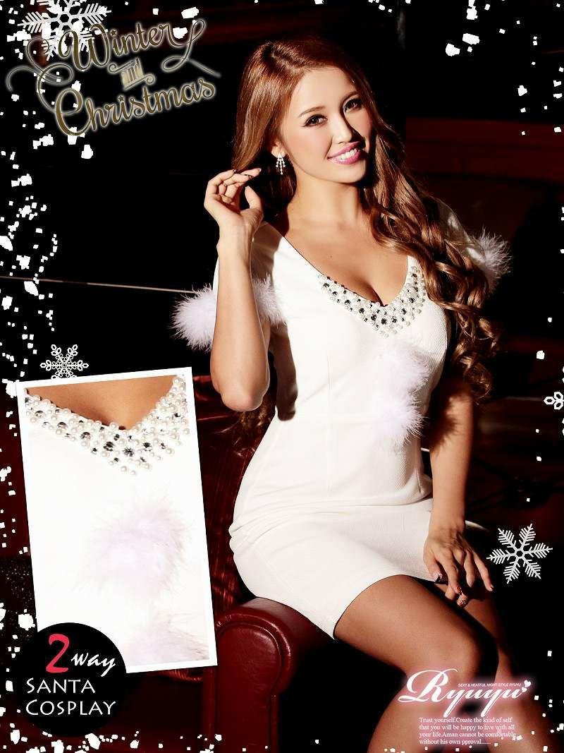 Lサイズ追加!【即納】【サンタコスプレ】クリスマスホワイトドレス 2way◎ ファー取外しOK!袖付きサンタミニドレス