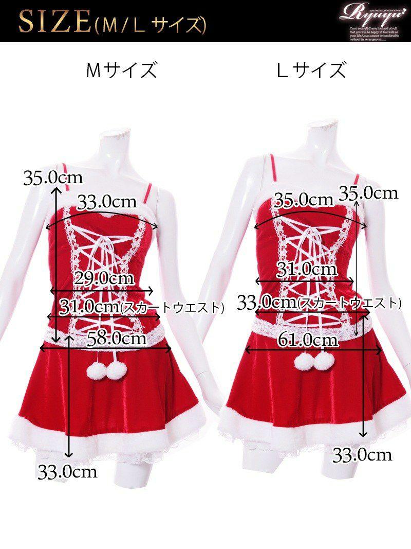 【即納】【サンタコスプレ】Lサイズ追加!4点setラブリーサンタコスプレ 2ピースサンタドレス