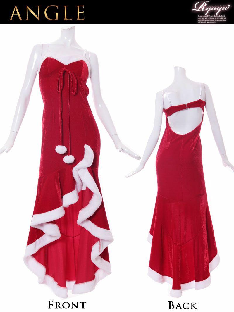 【即納】【サンタコスプレ3点set】マーメイド美ラインサンタロングドレス 美脚魅せサンタドレス