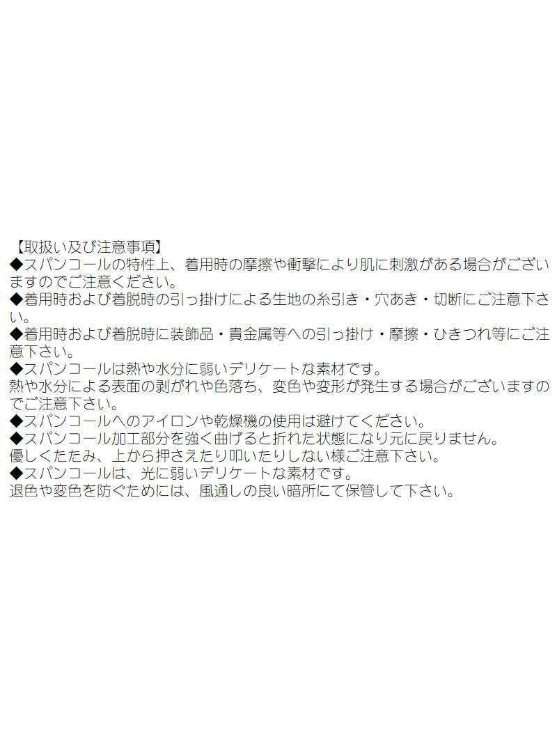【訳あり!アウトレット¥5980→¥2080】【キャバコスプレ!!】大人気ゲームキャラ!きらきらスパンでバージョンアップ♪オソロコスプレ5点SET