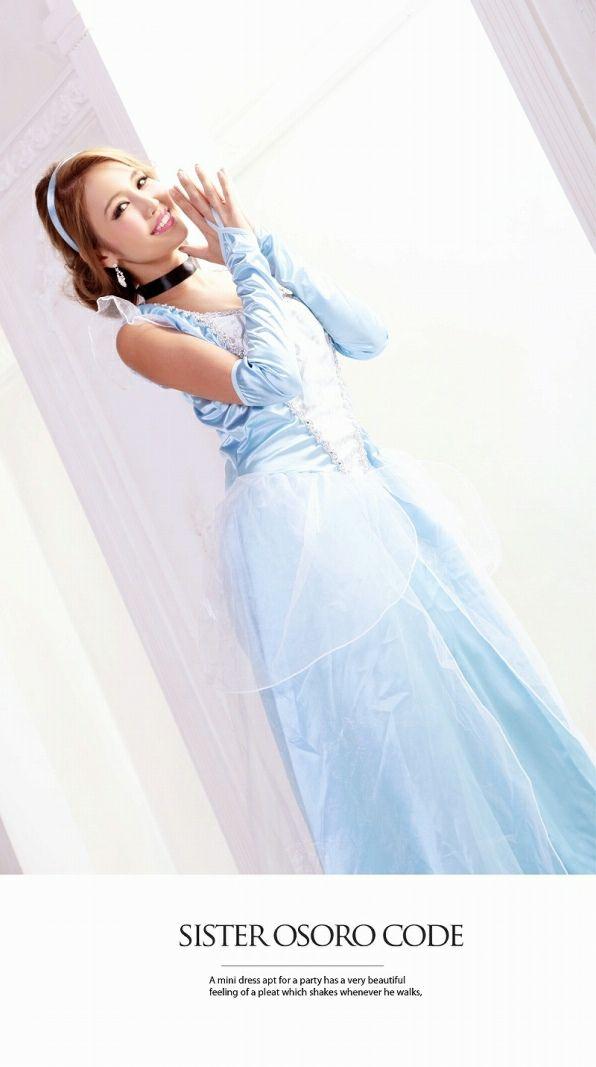 【訳あり!アウトレット半額!】【キャバコスプレ!!】美姫シンデレラ!プリンセスロングドレスコスプレ4点SET
