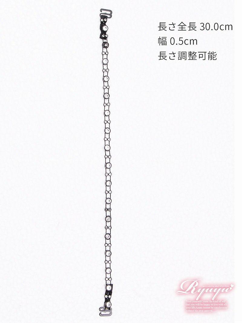 見せストラップ!大粒ビジュー付伸縮ストラップ【Ryuyu】【リューユ】単品ストラップ 付け替えブラストラップ
