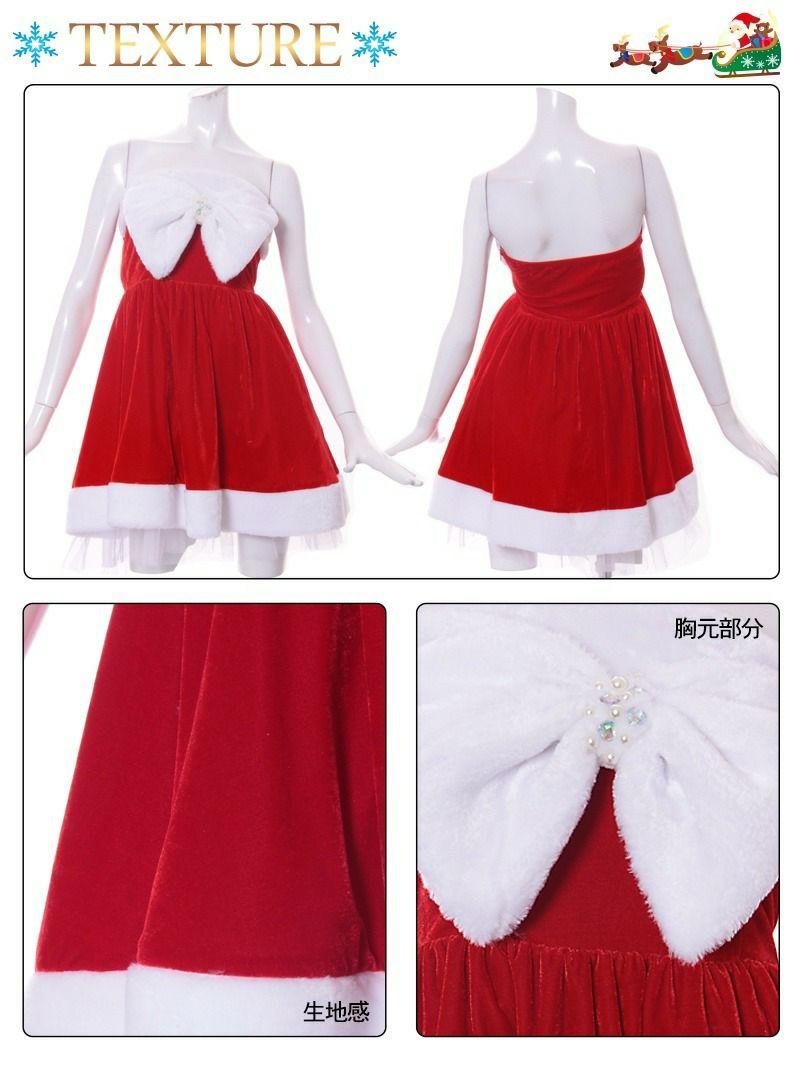 【即納】【サンタコスプレ】Bigリボンフレアーサンタコスプレ クリスマス衣装 キャバクラやクリスマスイベントにも◎
