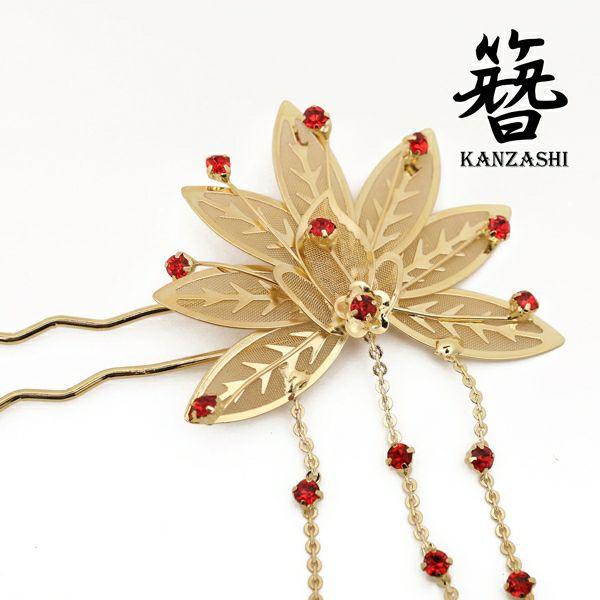 和柄に◎美扇華で存在感◎真紅ビジュー華やかヘアーアクセ/かんざし,簪