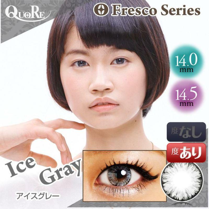 【カラコン 度あり】QuoRe Fresco(クオーレ フレスコ) IceGray(グレー 灰) 14.0mm/14.5mm 1ケ月交換 1箱1枚入りOEO