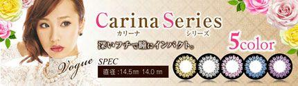 【カラコン 度なし】QuoRe Carina(クオーレ カリーナ) /14.5mm 1ケ月交換 1箱2枚入りOEO