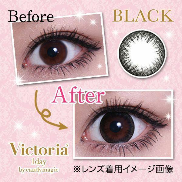【カラコン 度なし】Victoria 1day(キャンディーマジック ヴィクトリアワンデー) OEO 着色径13.6mm 1日使い捨て 1箱10枚入り(度なし)(ブラック/ブラウン/チョコレート/ヘーゼル)