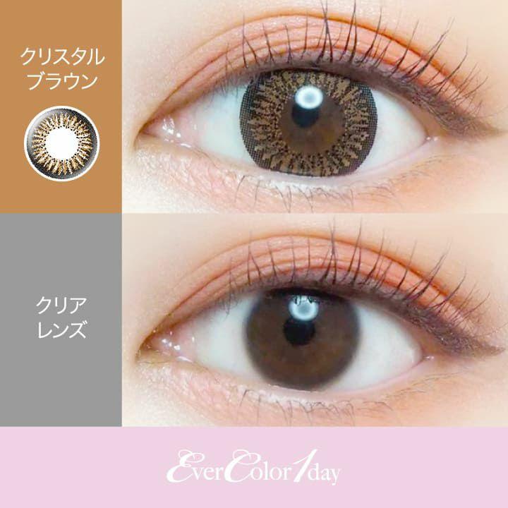 【カラコン 度あり】Ever Color 1day(エバーカラーワンデー) OEO CrystalBrown(クリスタルブラウン) 着色径14.5mm 1日使い捨て 1箱10枚入り
