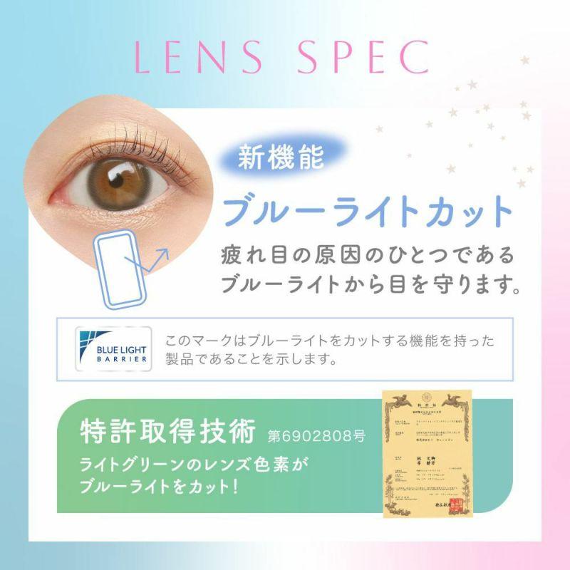 【カラコン 度あり】candy magic 1day(キャンディーマジックワンデー) NATURAL ブラウン(ブラウン 茶)着色径13.8mm 1日使い捨て 1箱10枚入り OEO