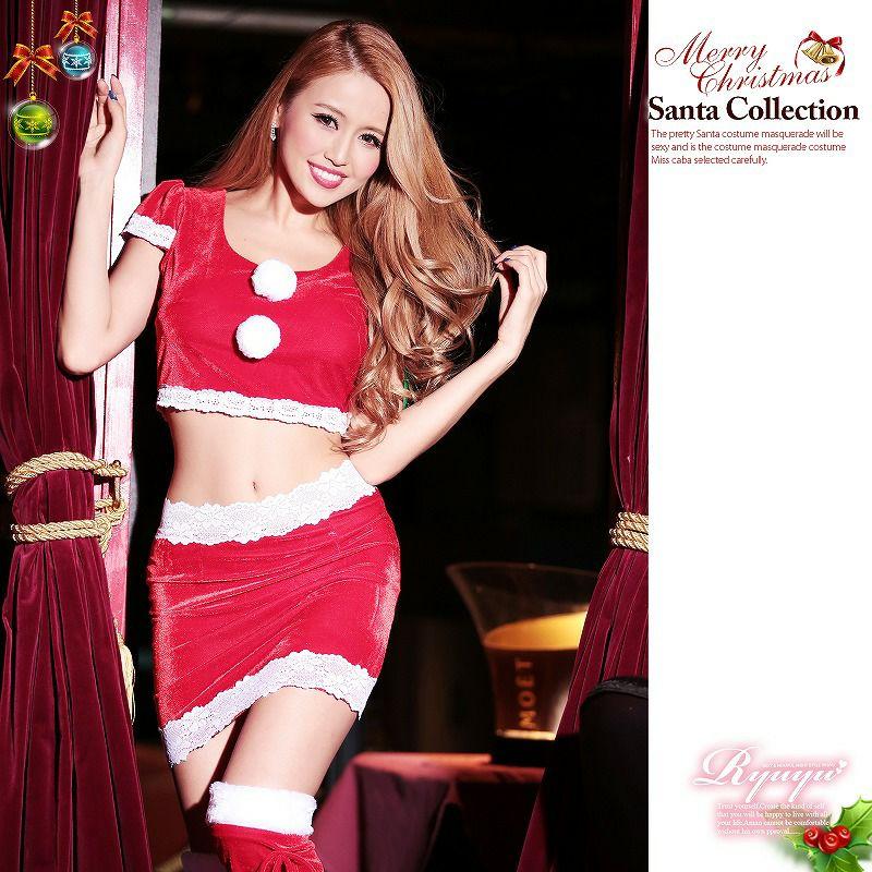 【即納】【サンタコスプレ】2Pセットアップサンタコスプレ  クリスマス衣装3点set! トレンドお腹見せサンタドレス