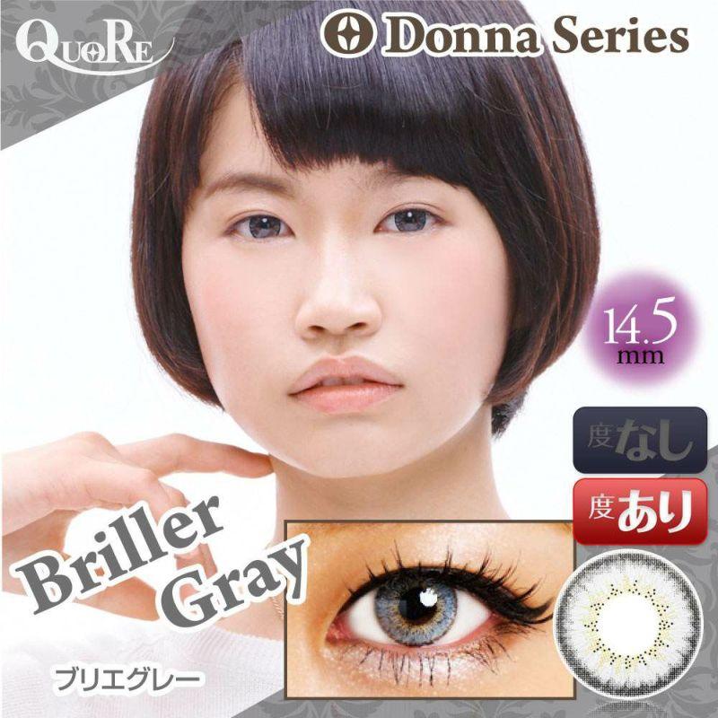 【カラコン 度あり】QuoRe Donna(クオーレ ドンナ) BrillerGray OEO