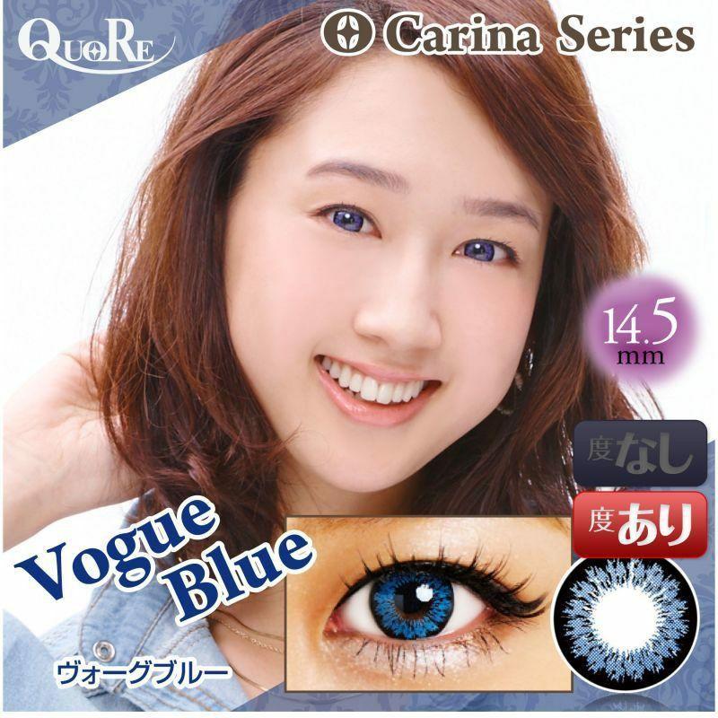 【カラコン 度あり】QuoRe Carina(クオーレ カリーナ) VogueBlue OEO