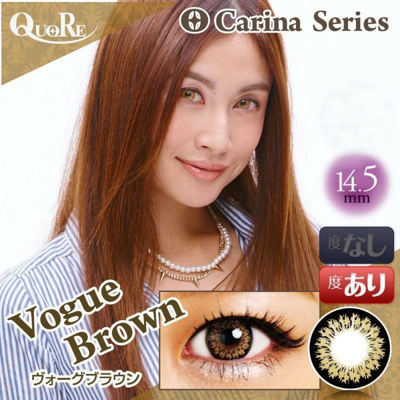 【カラコン 度あり】QuoRe Carina(クオーレ カリーナ) VogueBrown OEO