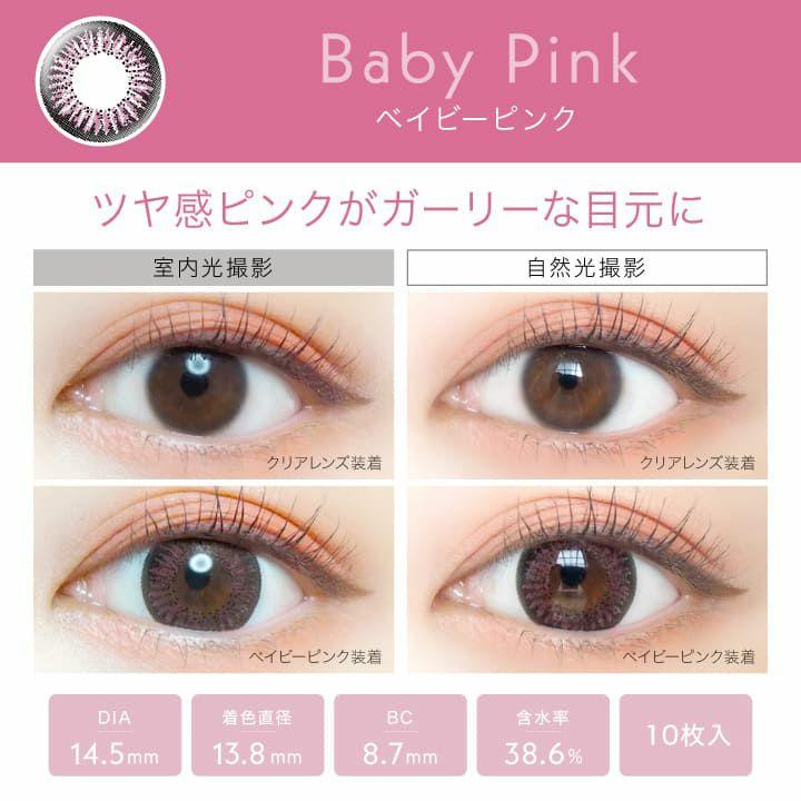 【カラコン 度なし】Ever Color 1day(エバーカラーワンデー) OEO 着色径14.5mm 1日使い捨て 1箱10枚入り(度なし)(ブラック/ブラウン/グレー/ピンク)