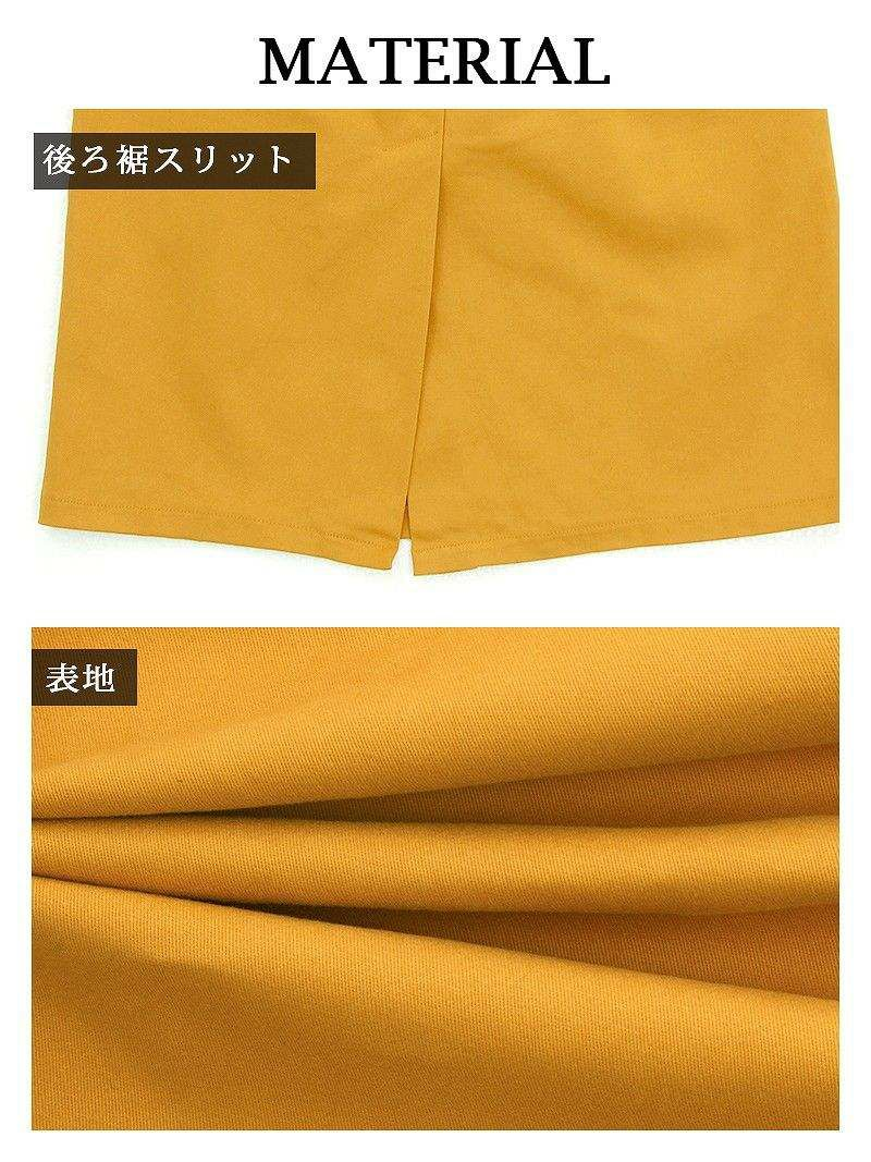 新色追加! 【Rvate】カラバリ豊富!!ミモレ丈シンプルタイトスカート ミディアム丈無地Iラインスカート