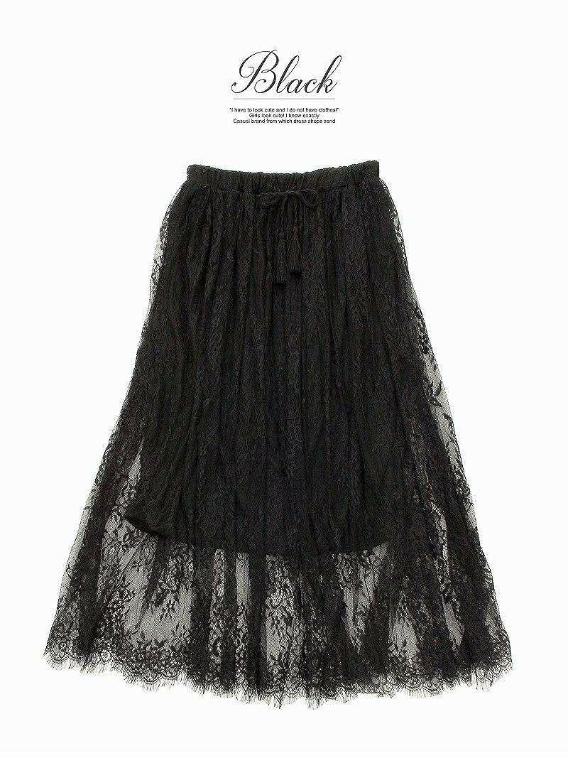 【Rvate】タッセルリボン花柄レースミモレ丈スカート ミディアム丈フレーアースカート